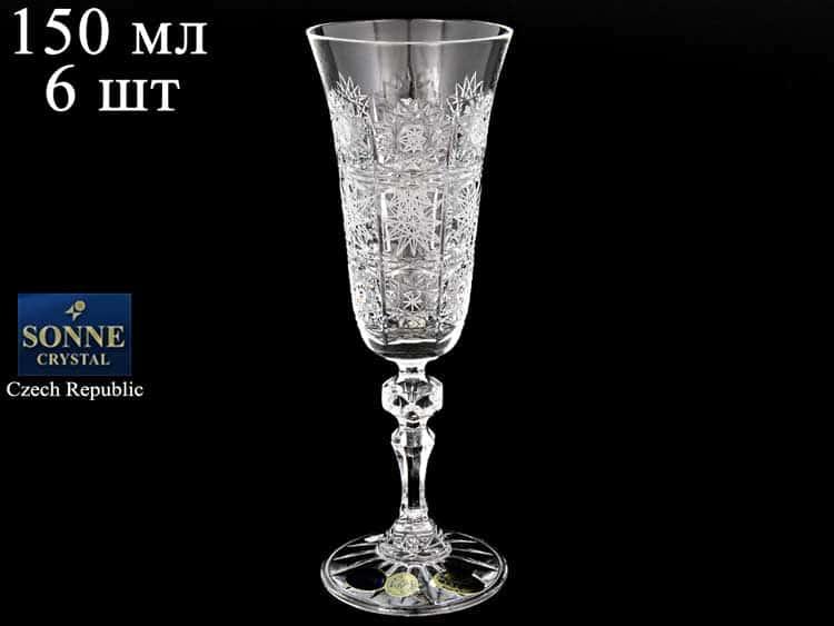 Sonne Crystal Набор фужеров для шампанского 150 мл