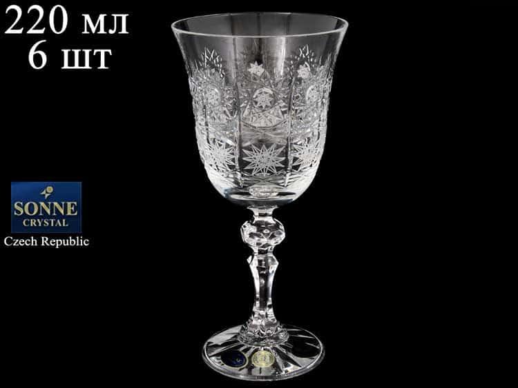 Sonne Crystal Набор бокалов для вина 220 мл