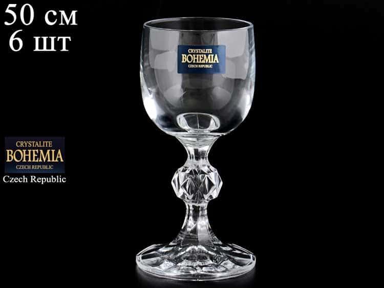 STERNA Клаудия Набор рюмок для водки Crystalite Bohemia 50 мл (6 шт)