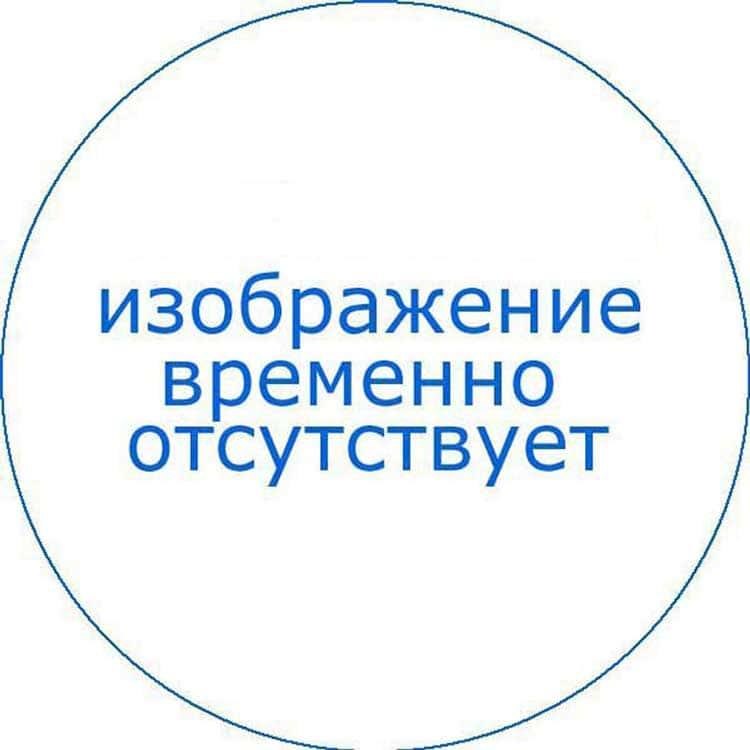 Симакс Кастрюля из жаропрочного стекла 2 л Чехия