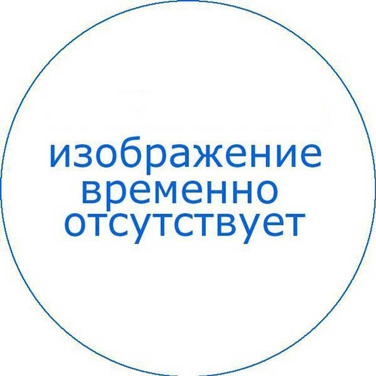 Фредерика Лист Бежевый Кружка 350 мл Carlsbad