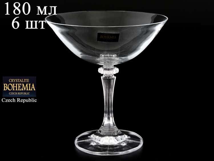 KLEOPATRA/BRANTA Набор бокалов для мартини Crystalite 180 мл (6 шт)