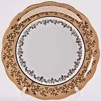 Лист бежевый Набор тарелок Bavarian Porcelain 24 см