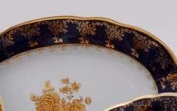 Блюдо овальное Мэри-Энн Золотая роза Кобальт 23 см