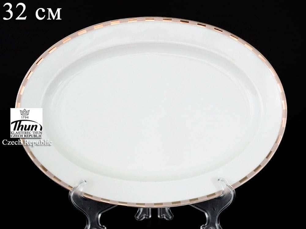 Опал Платиновые пластинки Блюдо овальное Thun 32 см