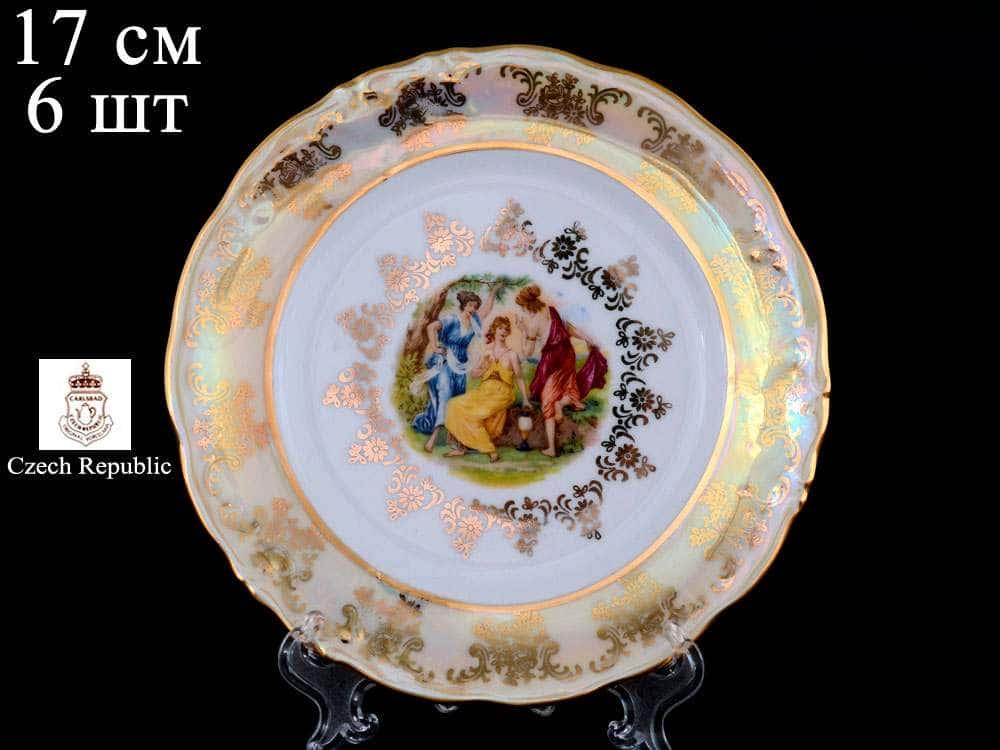 Фредерика Мадонна Перламутр Набор фарфоровых тарелок Carlsbad 17 см