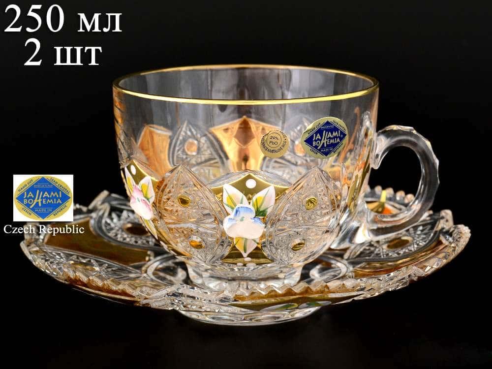 Дуо Jahami Золото Набор чайных пар из хрусталя