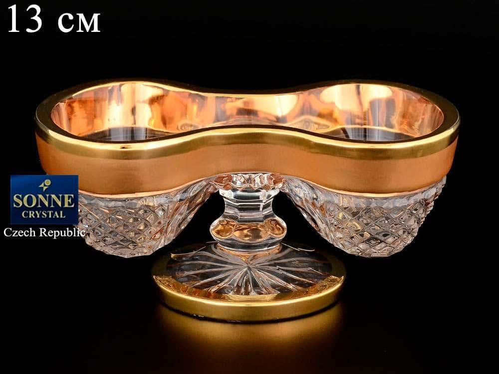 Фелиция Золото Прибор для специй Sonne Crystal 13 см