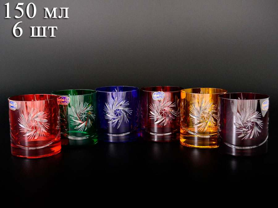 Цветной хрусталь Набор стаканов для воды Bohemia 150 мл