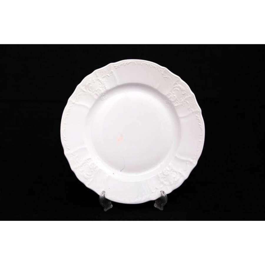 Бернадотт Недекорированный Набор тарелок 19 см из фарфора