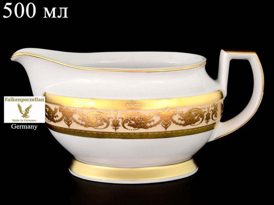 Constanza Imperial Crem Gold Соусник  F-P 0,5 мл