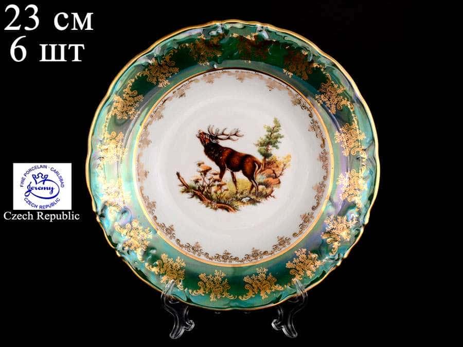 Зеленая охота FR Набор глубоких тарелок Jeremi 23 см
