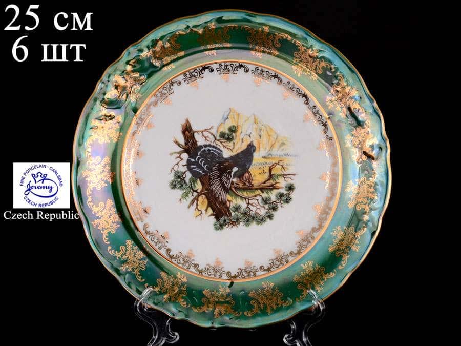 Зеленая охота FR Набор тарелок Jeremy 25 см