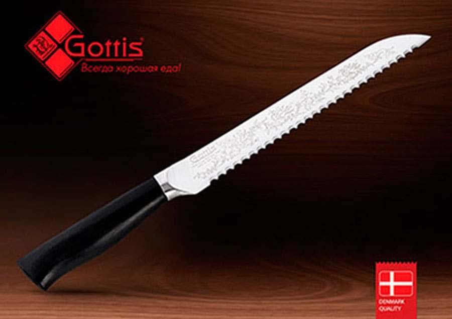 Нож для хлеба кованый Готтис