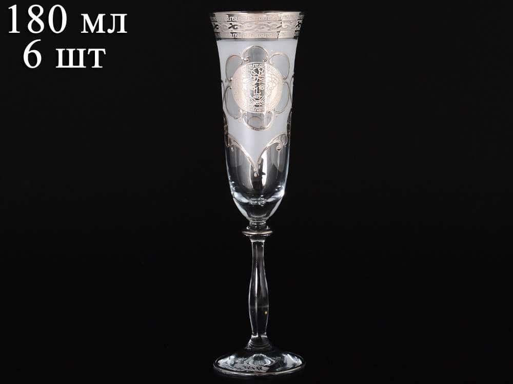 Версачe Глава R-G фон платина Анжела Набор фужеров для шампанского