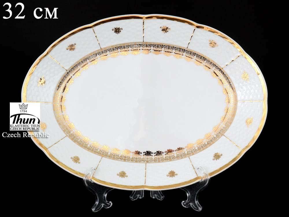 Менуэт Натали Блюдо овальное из фарфора Thun 32 см