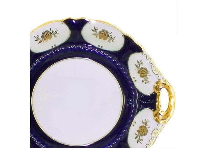 Соната, Золотой цветок, Кобальт, Тарелка для торта с ручками 26 см