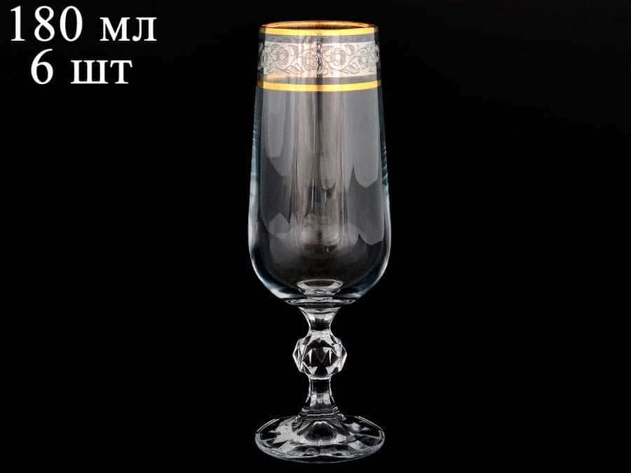 Клаудия Панто Набор фужеров для шампанского Crystalite 180 мл