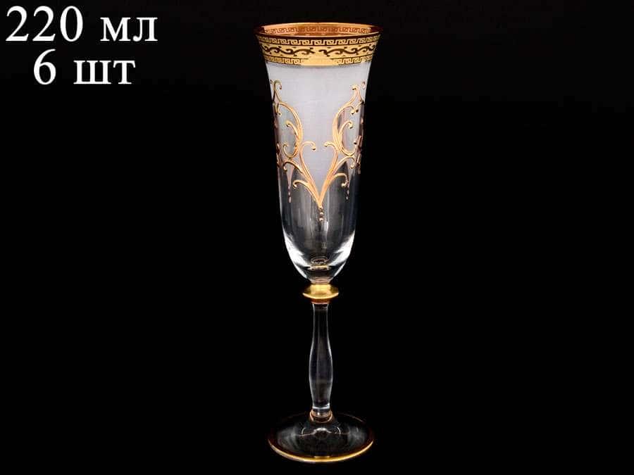 Версачe Анжела Б-Г фон Набор фужеров для шампанского