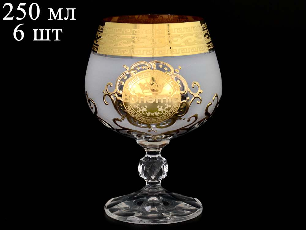 Версаче Богемия 250 мл Набор бокалов для бренди