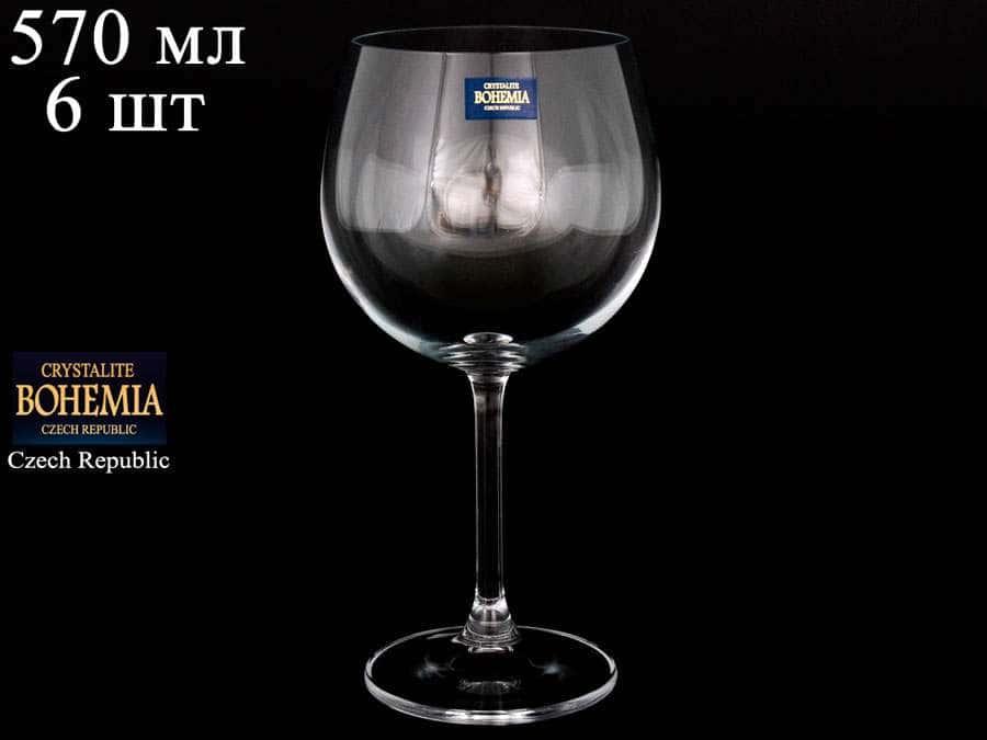 GASTRO Набор бокалов для вина Crystalite Bohemia 570 мл