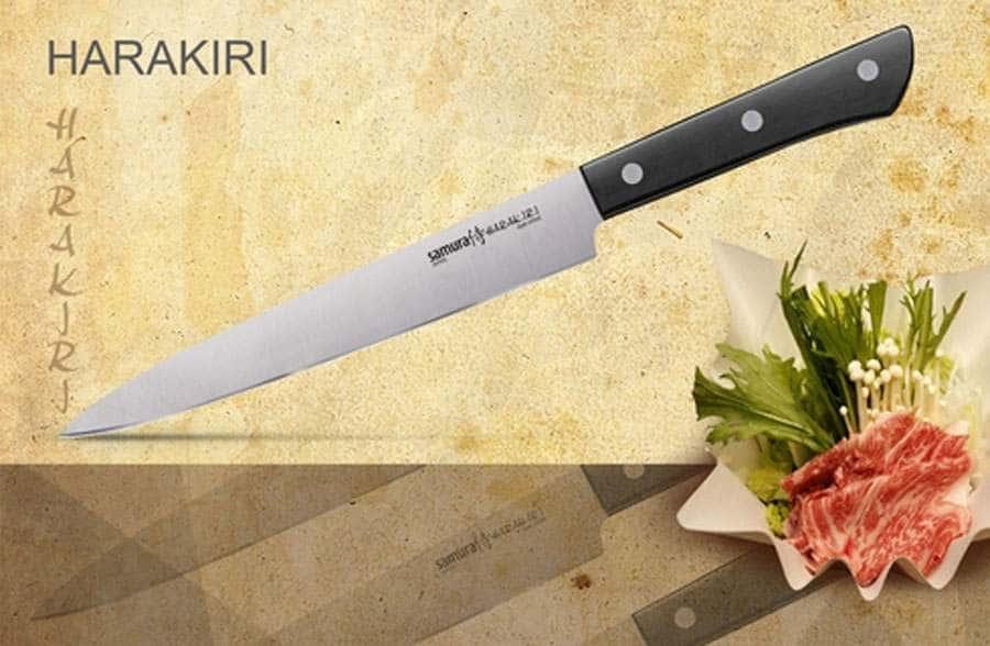 HARAKIRI Нож кухонный  для нарезки Samura коррозионностойкая сталь