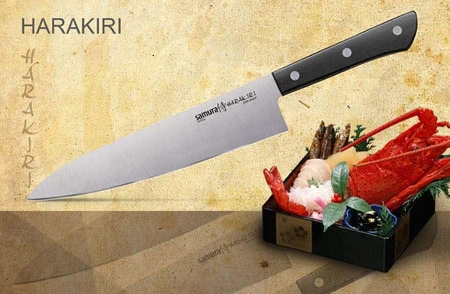 HARAKIRI Шеф нож кухонный Samura коррозионностойкая сталь