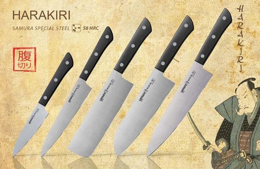HARAKIRI Набор ножей Samura коррозионностойкая сталь Япония
