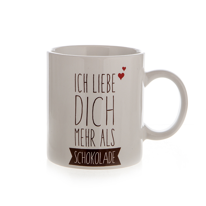 Вахстербах Ich Liebe Dich Чашка белая