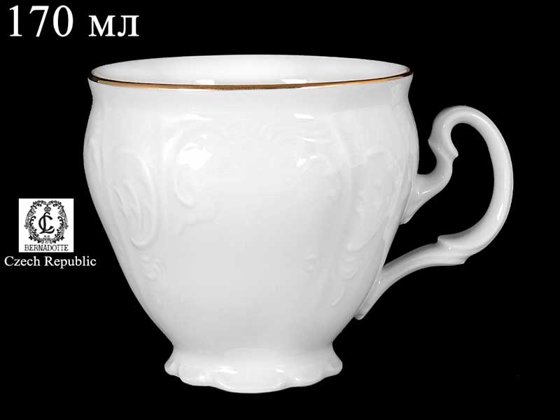 Бернадотт Белый узор Чашка кофейная 170 мл