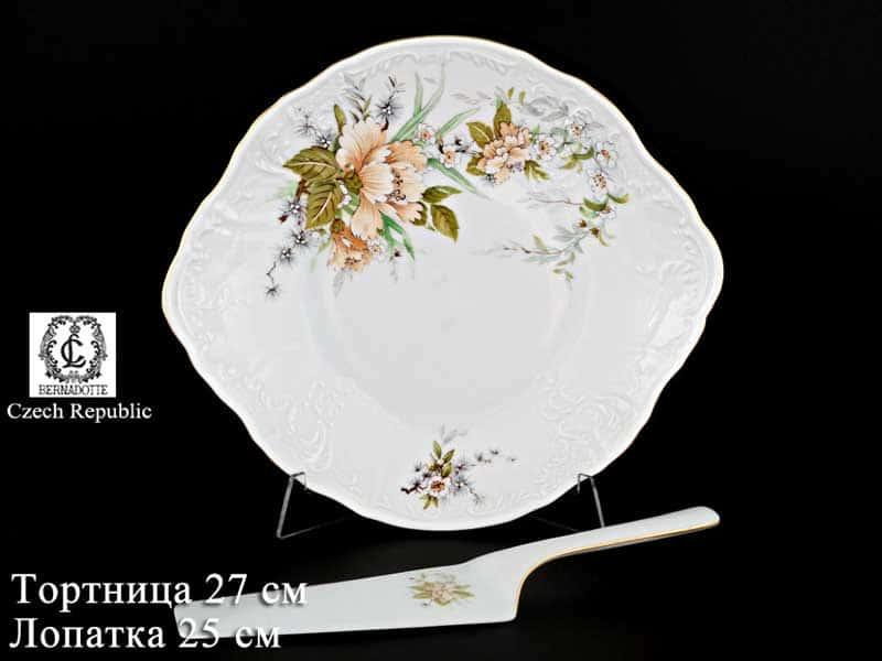 Бернадотт Зеленый цветок 23011 Тарелка для торта 27 см с лопаткой