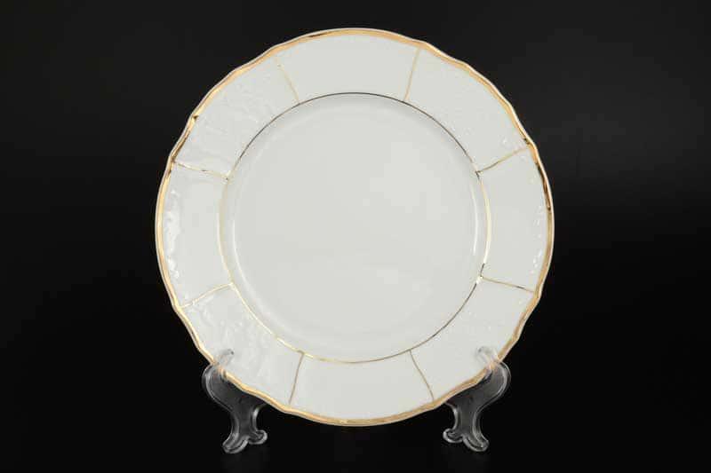 Бернадотт Золотое солнце Набор тарелок 27 см (6 шт)