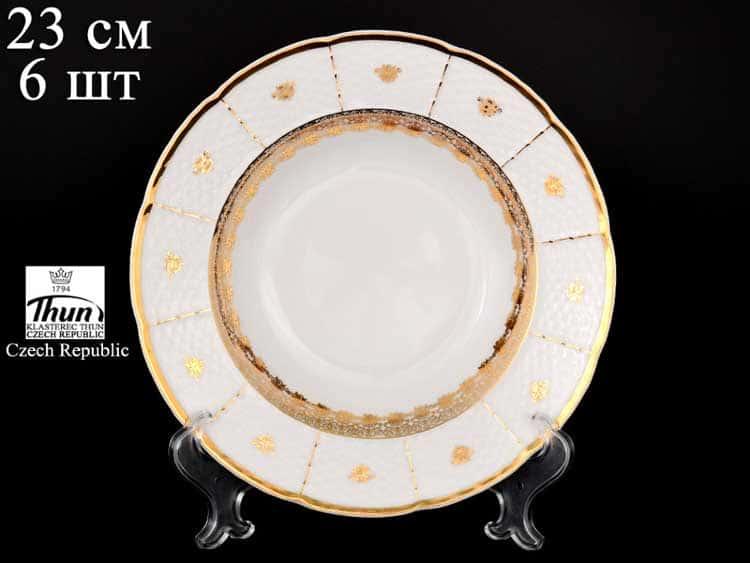 Менуэт Золотой орнамент Набор тарелок глубоких Thun 23 см (6 шт)