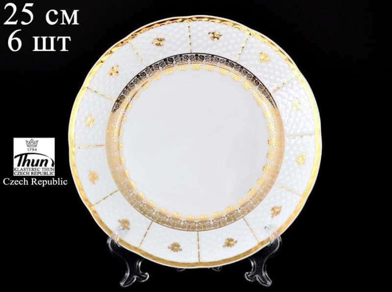 Менуэт Натали Набор тарелок Thun 25 см (6 шт)