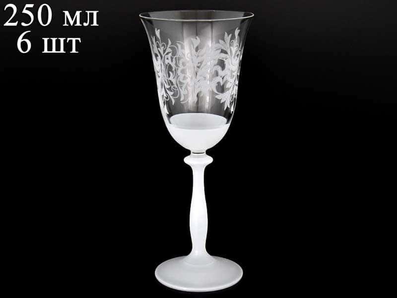 Анжела Ледяной узор R-G Набор бокалов для вина 250 мл (6 шт)