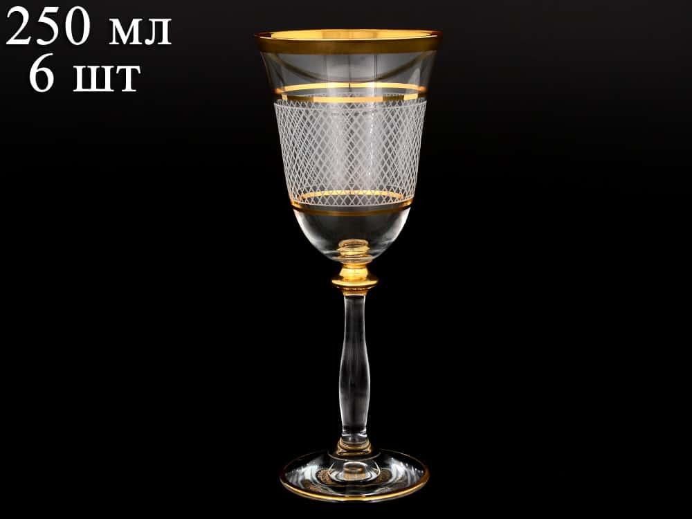 Анжела Каро R-G Набор бокалов для вина 250 мл (6 шт)