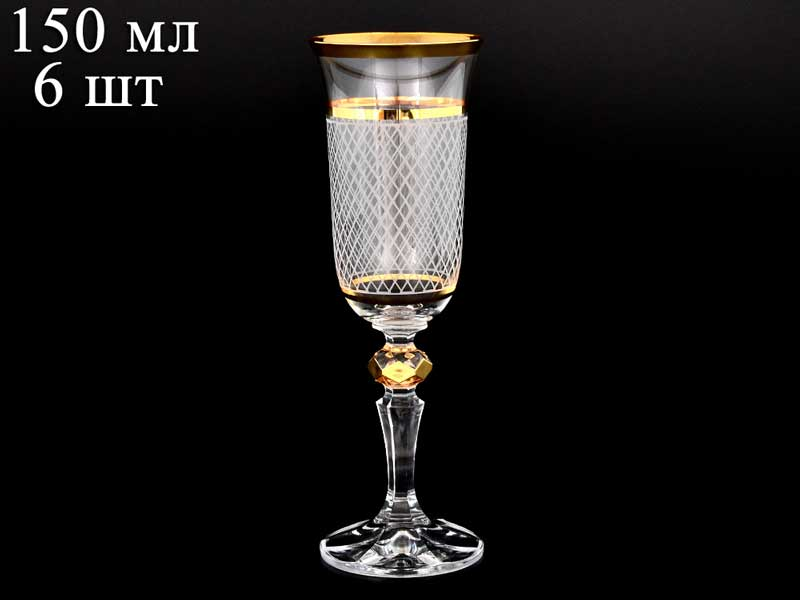 Кристина Каро R-G Набор фужеров для шампанского 150 мл (6 шт)