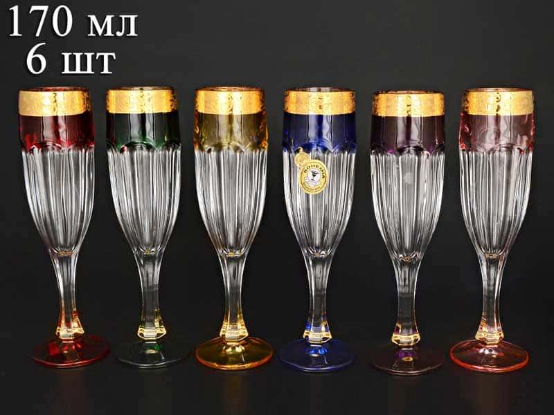 Сафари Ассорти Набор фужеров для шампанского Bohemia (6 шт)