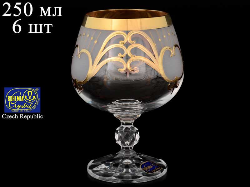 Клаудия Эксклюзив Набор бокалов для бренди 250  мл Bohemia Crystal (6 шт)