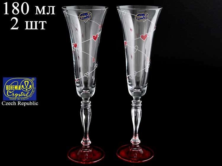 Виктория Свадебные Кристалекс Набор фужеров для шампанского Bohemia crystal 180 мл (2 шт)