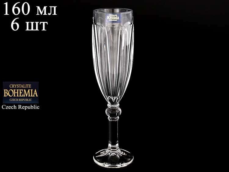ROBIN Набор фужеров для шампанского Crystalite 160 мл (6 шт)