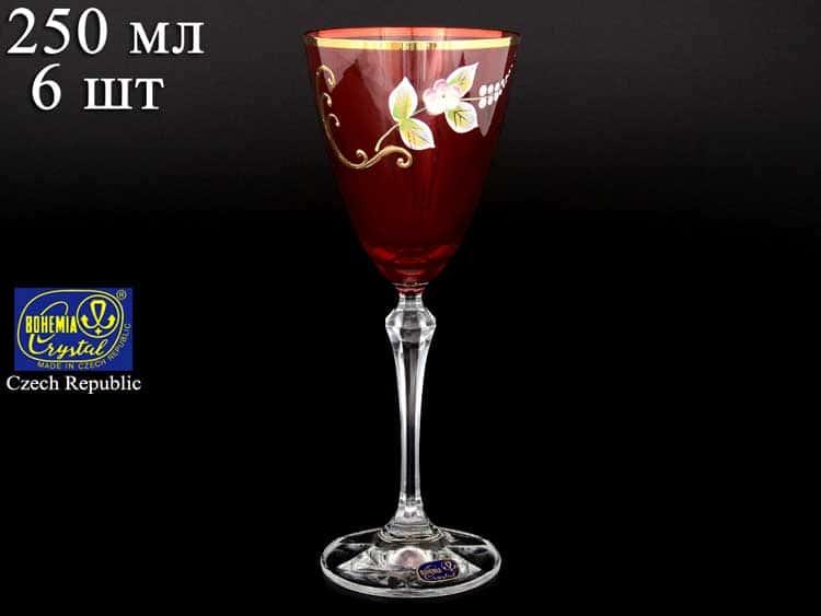 EXCLUSIVE V0019 Набор красных бокалов для вина Bohemia Crystal 250 мл (6 шт)