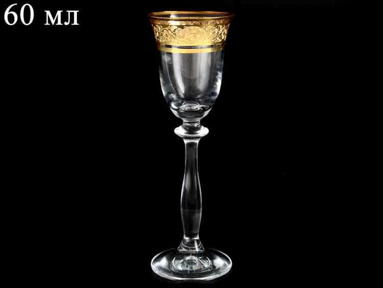 Анжела золото Рюмка для водки Crystalite Bohemia 60 мл