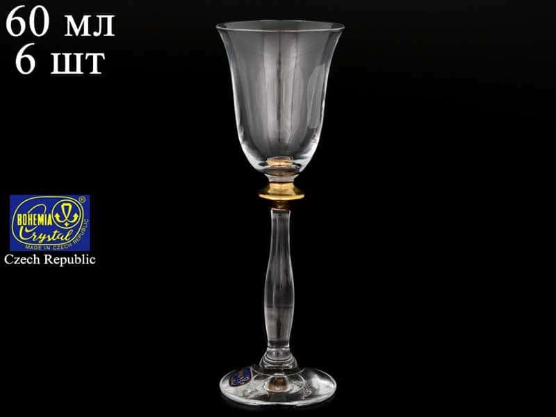 SATIN GRACE ANGELA 20754 Набор рюмок для водки Bohemia Crystal 60 мл (6 шт)