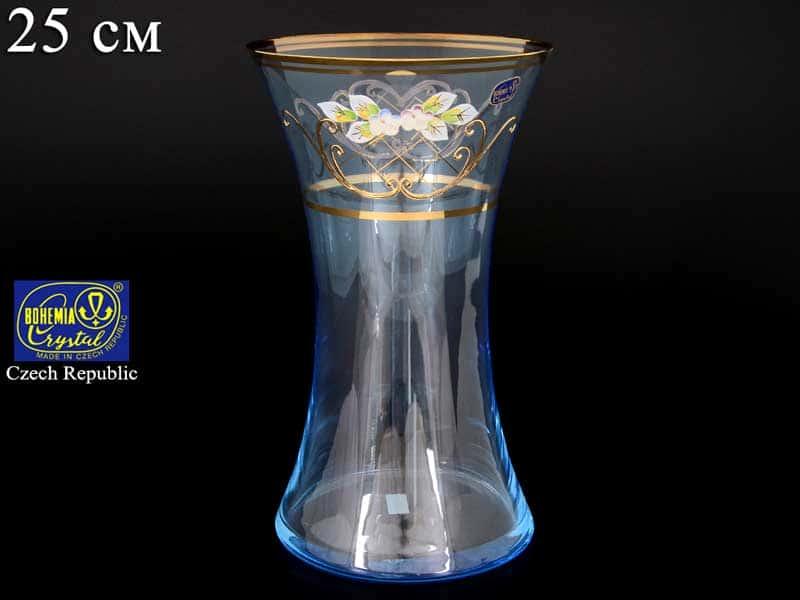 V0024 Голубая Ваза для цветов Bohemia Crystal 25 см