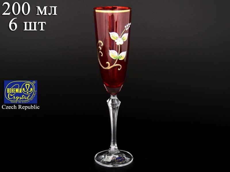 EXCLUSIVE V0011 Набор красных фужеров для шампанского Bohemia Crystal 200 мл (6 шт)