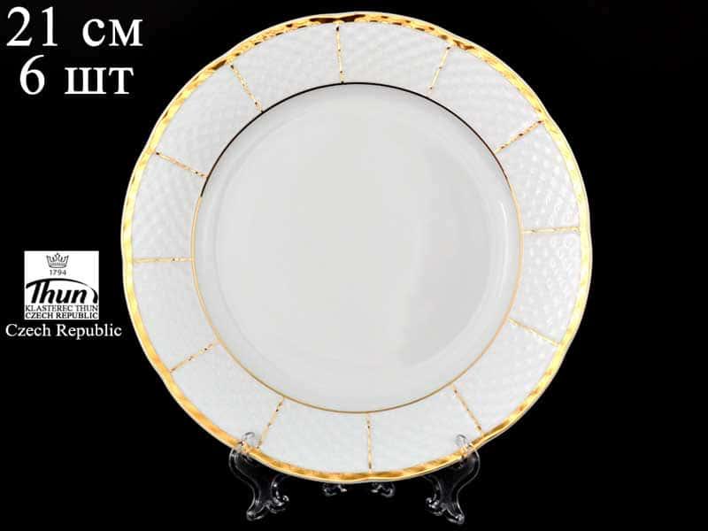 Менуэт Отводка золото Набор тарелок Thun 21 см (6 шт)