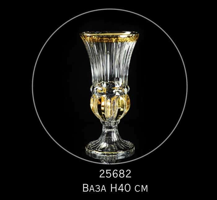 DECOR Ваза для цветов H40 см, хрусталь/декор золото 24К