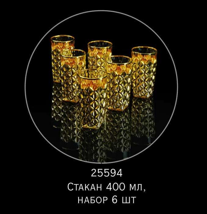 GOLDEN DREAM Стакан для воды 400 мл, набор 6 шт, хрусталь/золото 24К