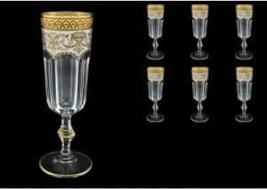 Провенза Империя белая Набор фужеров для шампанского Astra Gold 160 мл 6 шт.